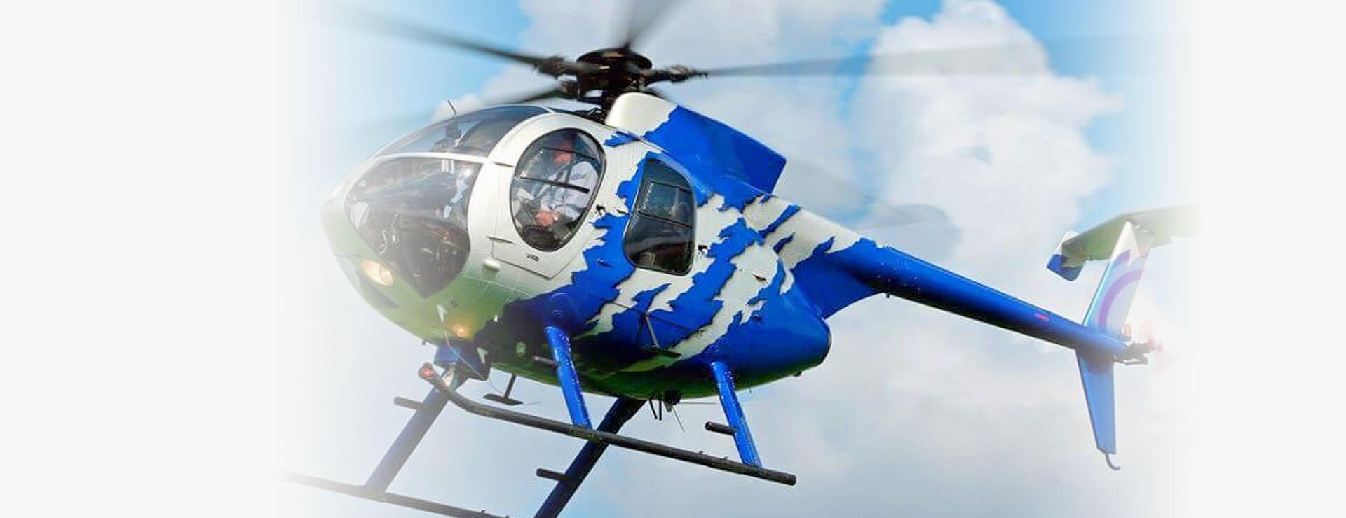 Ubezpieczenia helikopterów
